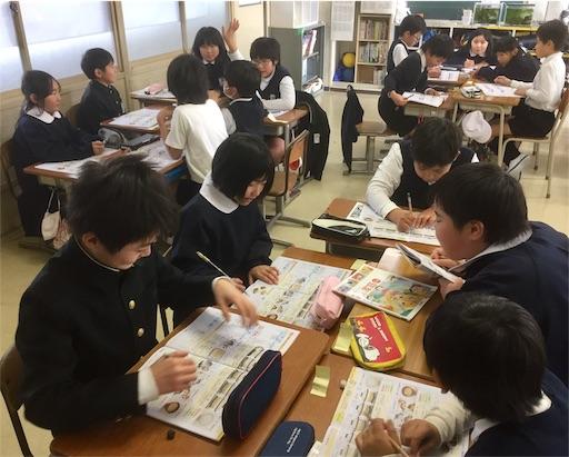 f:id:fukugawa-es:20190116152917j:image