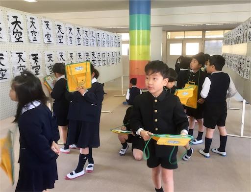 f:id:fukugawa-es:20190117155833j:image