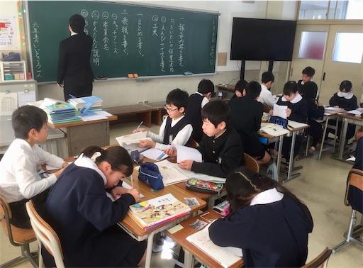 f:id:fukugawa-es:20190118150430j:image