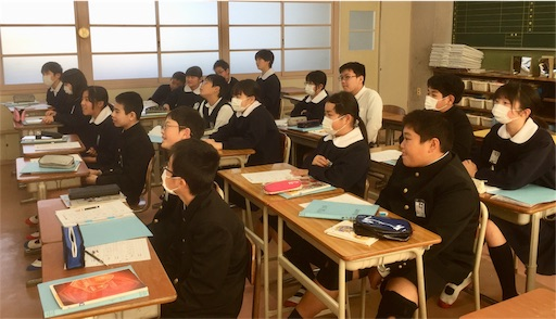 f:id:fukugawa-es:20190124124941j:image