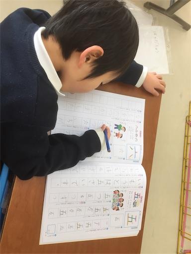f:id:fukugawa-es:20190124125823j:image