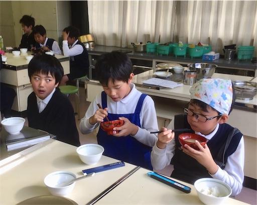 f:id:fukugawa-es:20190124172000j:image