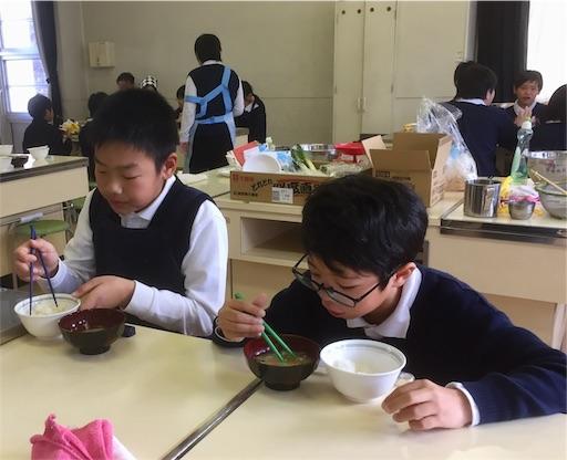 f:id:fukugawa-es:20190124172105j:image