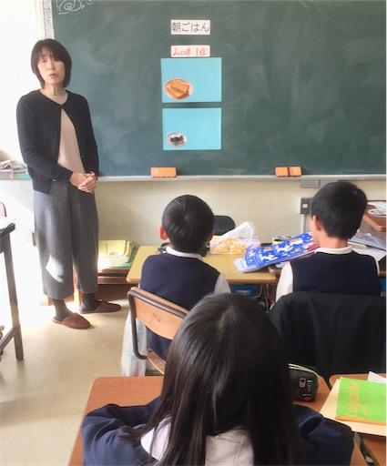 f:id:fukugawa-es:20190125115542j:image