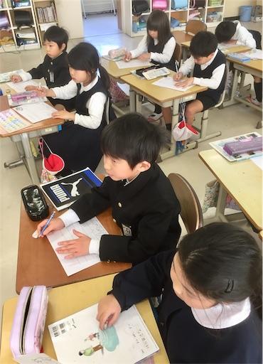 f:id:fukugawa-es:20190125115545j:image