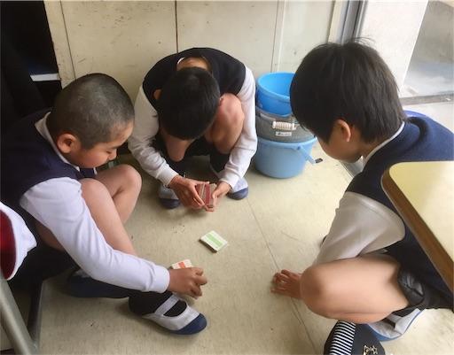 f:id:fukugawa-es:20190128135411j:image