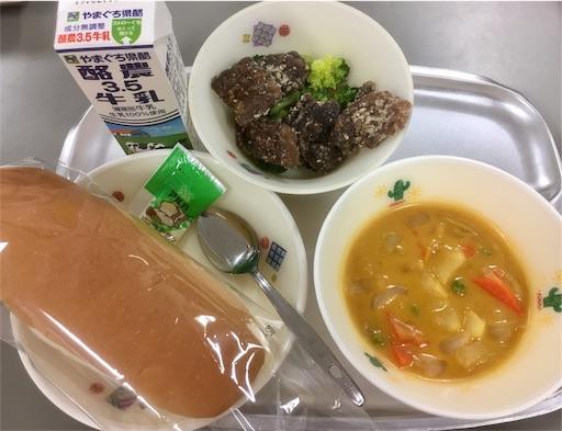 f:id:fukugawa-es:20190128135623j:image
