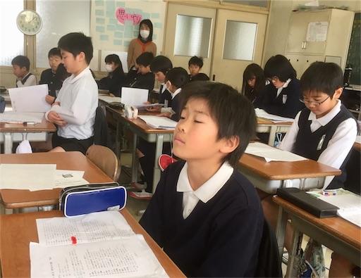 f:id:fukugawa-es:20190128152828j:image