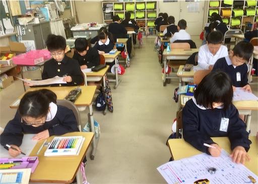 f:id:fukugawa-es:20190129120435j:image