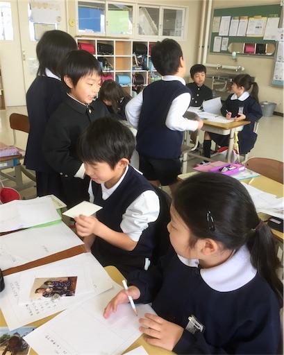 f:id:fukugawa-es:20190129120648j:image