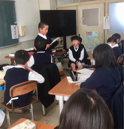 f:id:fukugawa-es:20190130173831j:image