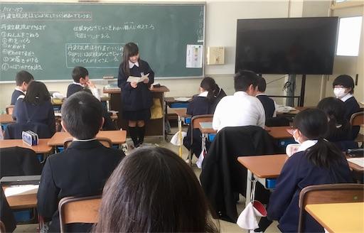 f:id:fukugawa-es:20190130173913j:image