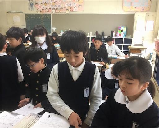 f:id:fukugawa-es:20190131161338j:image