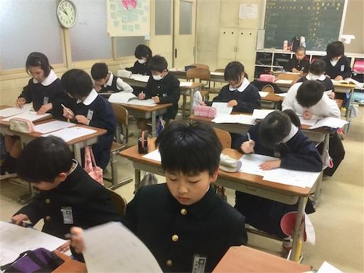 f:id:fukugawa-es:20190131161342j:image