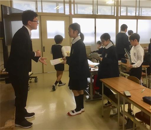 f:id:fukugawa-es:20190131162245j:image