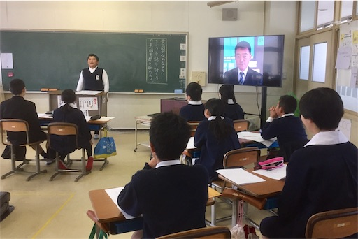 f:id:fukugawa-es:20190131162844j:image
