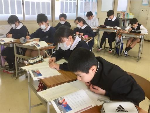 f:id:fukugawa-es:20190201121337j:image