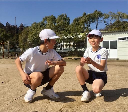 f:id:fukugawa-es:20190204144617j:image