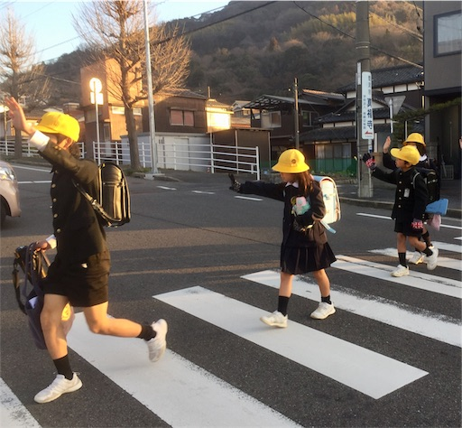 f:id:fukugawa-es:20190205080317j:image