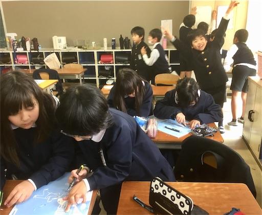 f:id:fukugawa-es:20190206135507j:image
