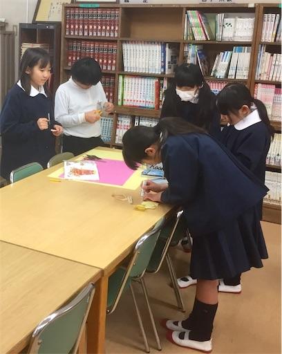 f:id:fukugawa-es:20190206135529j:image