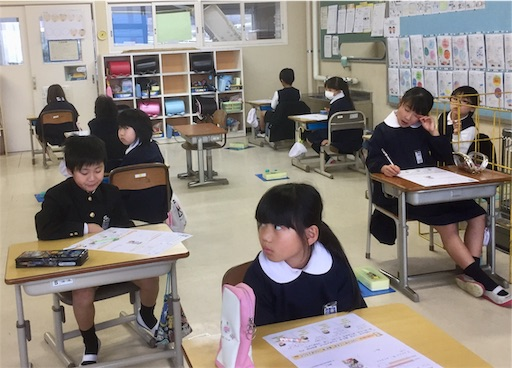 f:id:fukugawa-es:20190206160045j:image