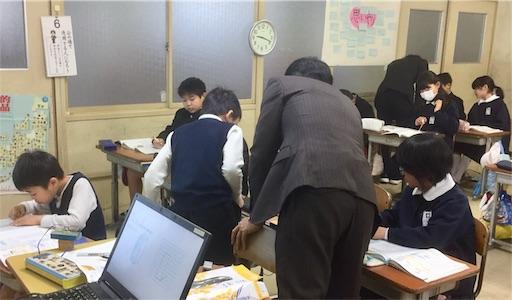 f:id:fukugawa-es:20190206160111j:image