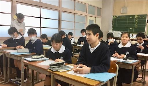 f:id:fukugawa-es:20190207123700j:image