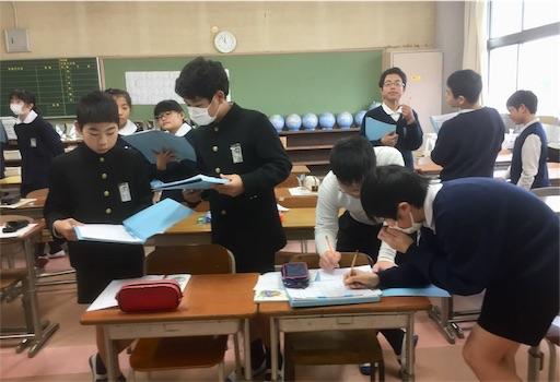 f:id:fukugawa-es:20190207123711j:image
