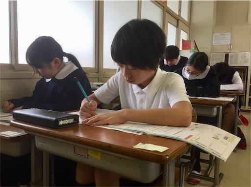 f:id:fukugawa-es:20190207165920j:image