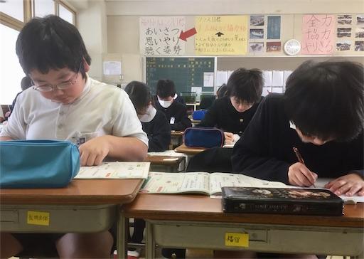 f:id:fukugawa-es:20190207170007j:image