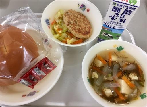 f:id:fukugawa-es:20190208155249j:image