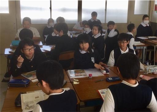 f:id:fukugawa-es:20190212112200j:image