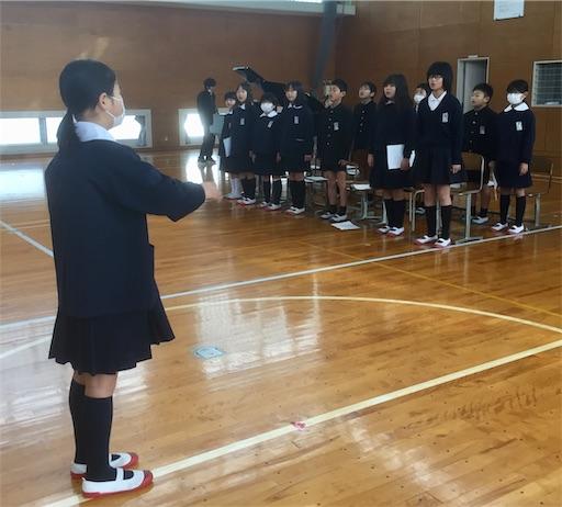 f:id:fukugawa-es:20190212113419j:image