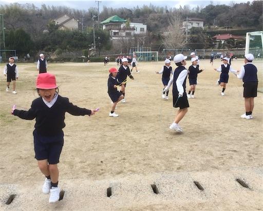 f:id:fukugawa-es:20190212135504j:image