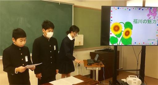 f:id:fukugawa-es:20190213171847j:image