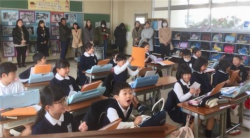 f:id:fukugawa-es:20190213184845j:image