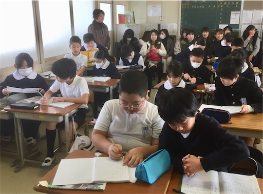 f:id:fukugawa-es:20190213185948j:image