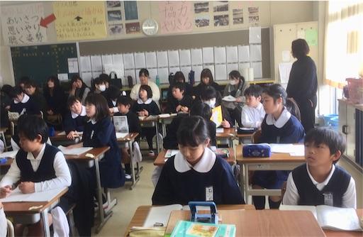 f:id:fukugawa-es:20190213190003j:image