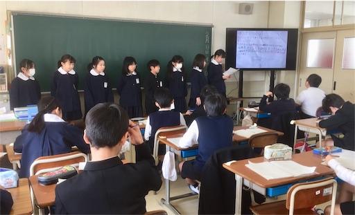 f:id:fukugawa-es:20190213190009j:image