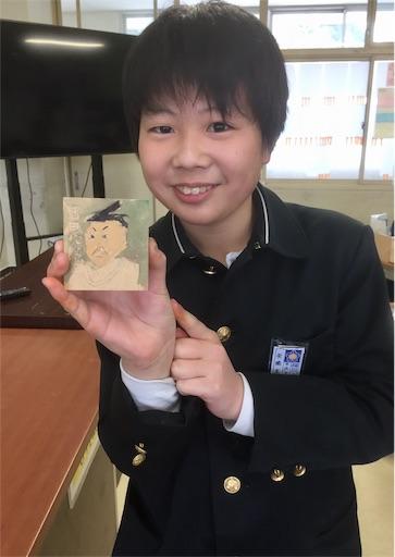 f:id:fukugawa-es:20190215211113j:image