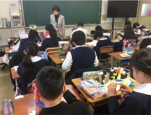 f:id:fukugawa-es:20190215211158j:image