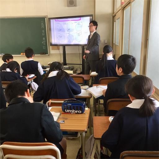 f:id:fukugawa-es:20190218115334j:image