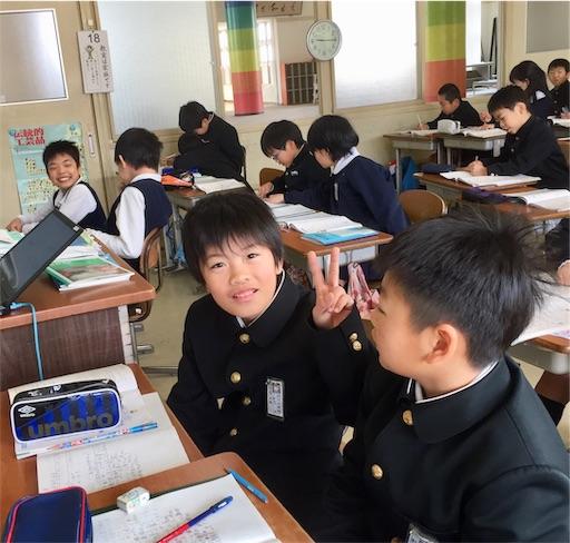 f:id:fukugawa-es:20190218115338j:image