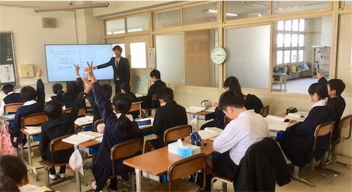 f:id:fukugawa-es:20190218115349j:image