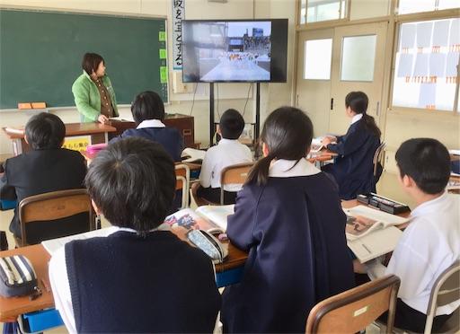 f:id:fukugawa-es:20190218155554j:image
