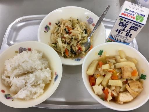 f:id:fukugawa-es:20190220134817j:image