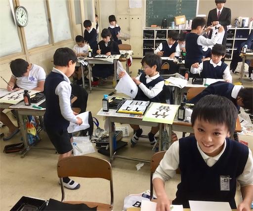 f:id:fukugawa-es:20190220192021j:image