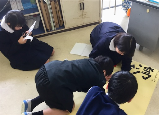 f:id:fukugawa-es:20190220195033j:image