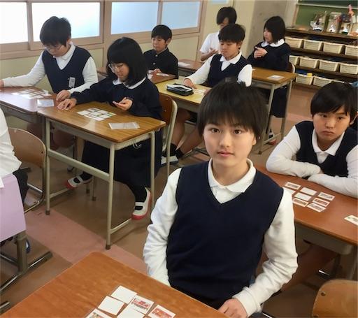 f:id:fukugawa-es:20190221160419j:image